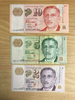 新加坡三色鈔票