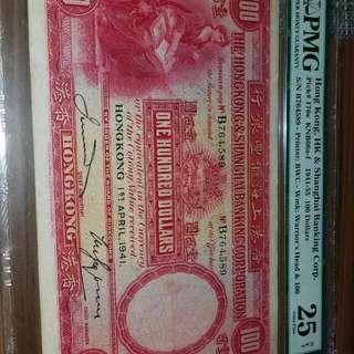 1941戰前大聖書 匯豐100元 pmg25net