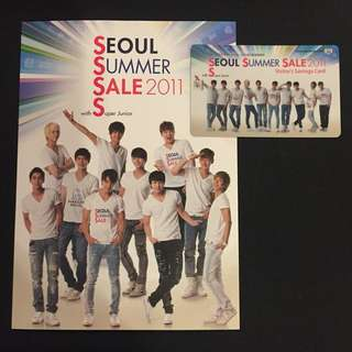 Super Junior 2011年明信片連膠咭(包郵)