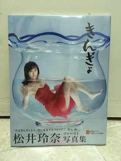全新 松并玲奈 寫真集 金魚 SKE48 AKB48