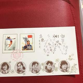 China Stamp 1981 J76 Stamp Set Folder