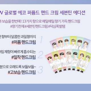 SEVENTEEN THE SAEM HAND CREAM