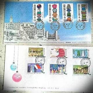 香港教育 91 Education  90 聖誕 Christmas stamp郵票