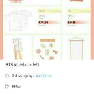 ❗2 DAYS LEFT❗ BTS 4TH MUSTER MD