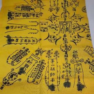 Tao Amulet Charm Cloth