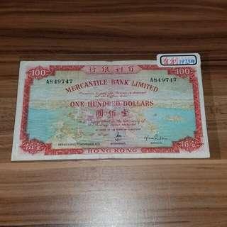 1973 地圖 有利 100元