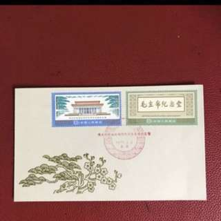 China stamp 1977 J22 FDC