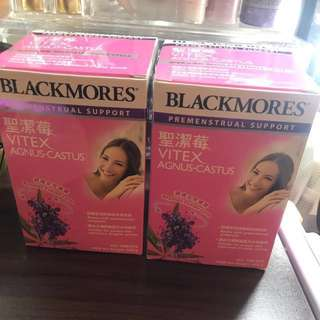 Blackmores supplement 聖潔莓