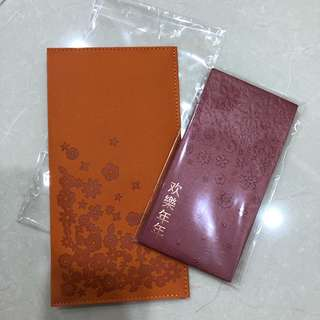 Takashimaya red packet