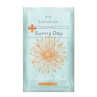 Lululun Sunny Day Face Mask