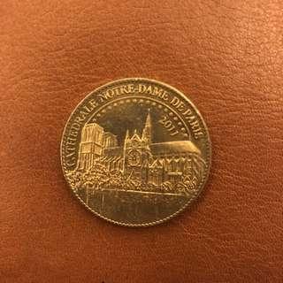 Ave Maria Gratia Plena Coin