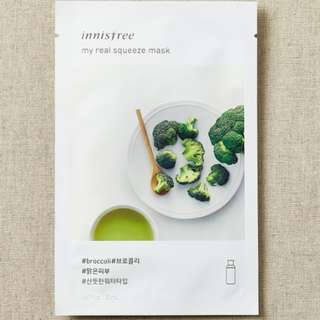 💰18% OFF Great Deal💰My Real Squeeze Mask - Broccoli (UP= S$2.00)