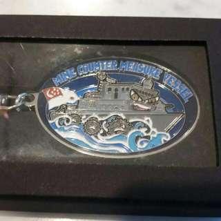 (Special!) Navy Keychain