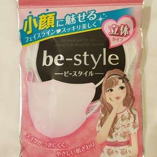 日本小顏口罩 粉紅色