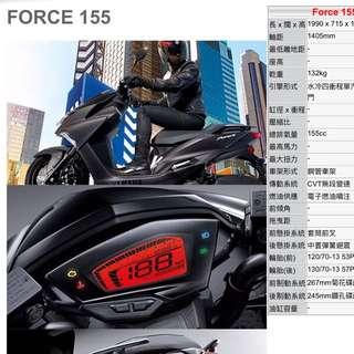 (徵)yamaha force 155