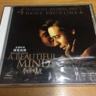 只限郵寄 包平郵 全新正版 有你終身美麗 A BEAUTIFUL MIND  VCD