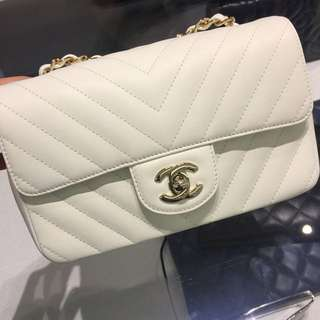 Chanel mini rectangular 20cm
