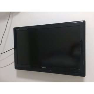 Toshiba 32 TV w/Delivery