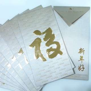 2018 One Pack The Lazare Diamond Luxury Big Size Red Packets