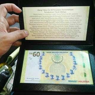 RM60 Agong ke-60th