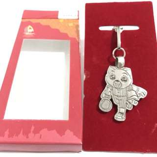 24th SEA Games Softball Keychain