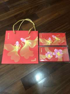 Changi Airport Red Packets. Limited Edition. Complete Set with Matching Paper Bag
