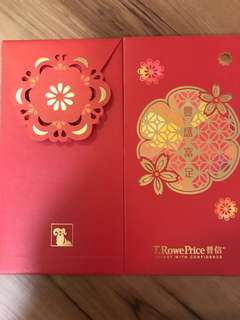 T.RowePrice red packets 2018