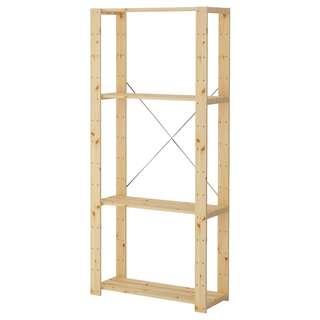 IKEA Storage