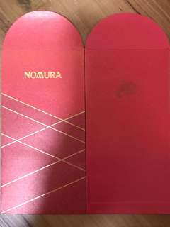 Nomura red packets