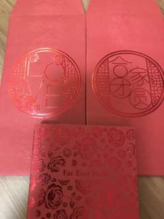 Far East Malls red packets 2018