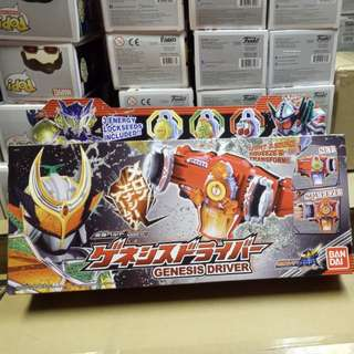 Bandai Henshin Belt Genesis Driver 3 Energy Lock Seeds Included