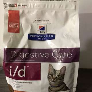 Brand New Prescription Diet Digestive Care for Cats