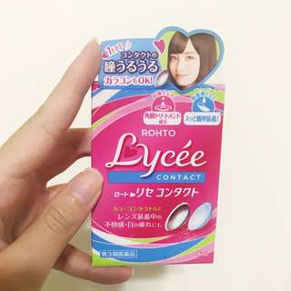 Lychee eyedrop from Japan (for contacts)
