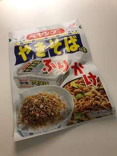 SALE: Bumbu Nasi Jepang