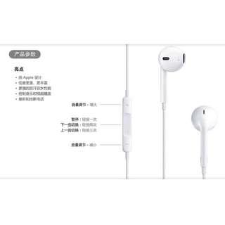 🚚 Iphone原廠耳機
