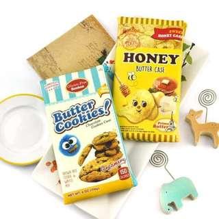PU Pencil Case / Tempat Pensil Butter Cookies, Honey Butter [TP08]