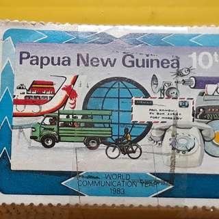 100 STAMPS LOT ( 1 BUNDLE ) - PAPUA NEW GUINEA - 1983 - WORLD COMMUNICATION YEAR  - Commemorative - Used Stamp
