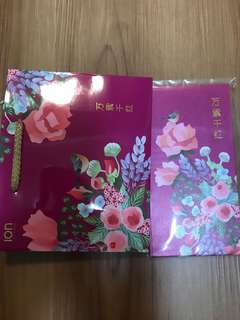 Ion Orchard red packets 2018