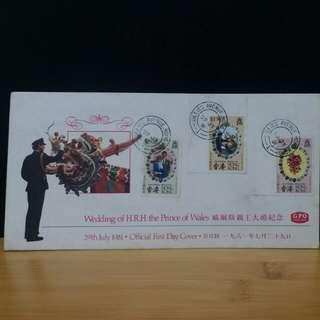 1981年 香港 首日封