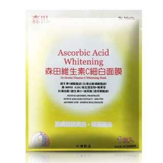 🚚 [全新]森田藥妝 維生素C細白面膜