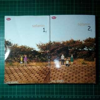 Solanin by Inio Asano 1-2. Complete