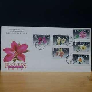 1985年 香港 首日封
