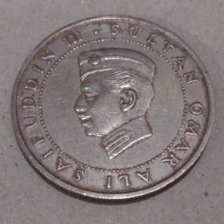 Duit syiling Brunei 50 sen lama