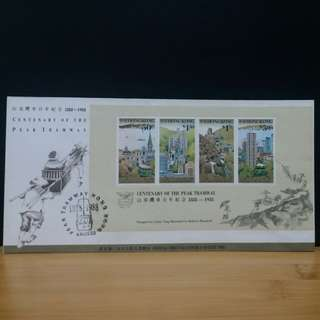 1988年 香港 首日封