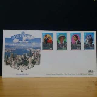 1989年 香港 首日封