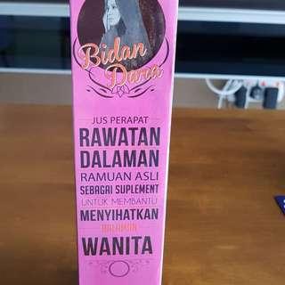 Jus Bidan dara | Health supplement for women's | Traditional Juice Bidan Dara