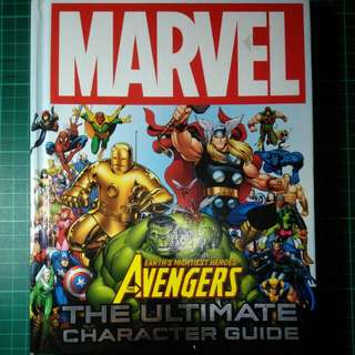 Marvel Ultimate Character Guide