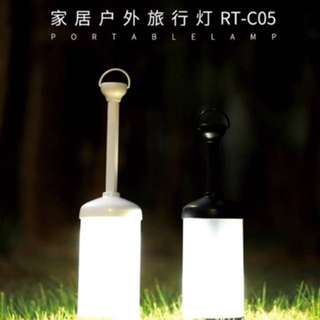 Remax Outdoor Magnet Portable Lamp (RT-C05)