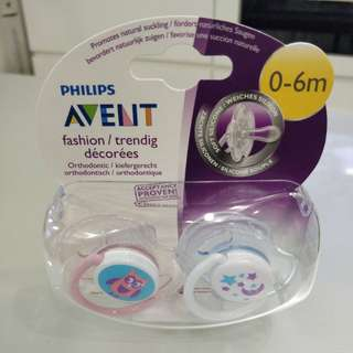 Avent pacifier soothers