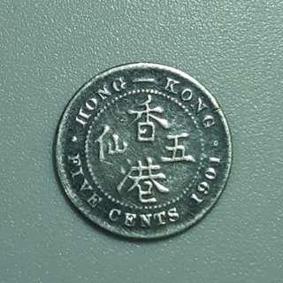 1901年 香港五仙